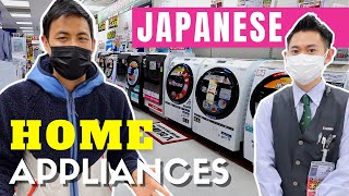 Japanese Home Appliances Most Advanced Technology