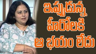 Jayasudha About Present Generation Actors || Guest Special || Bharat Today