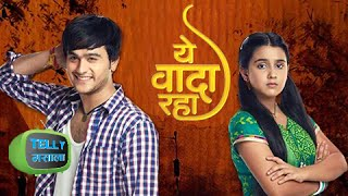 exclusive rapid fire with roshni walia ankush arora yeh vaada raha interview