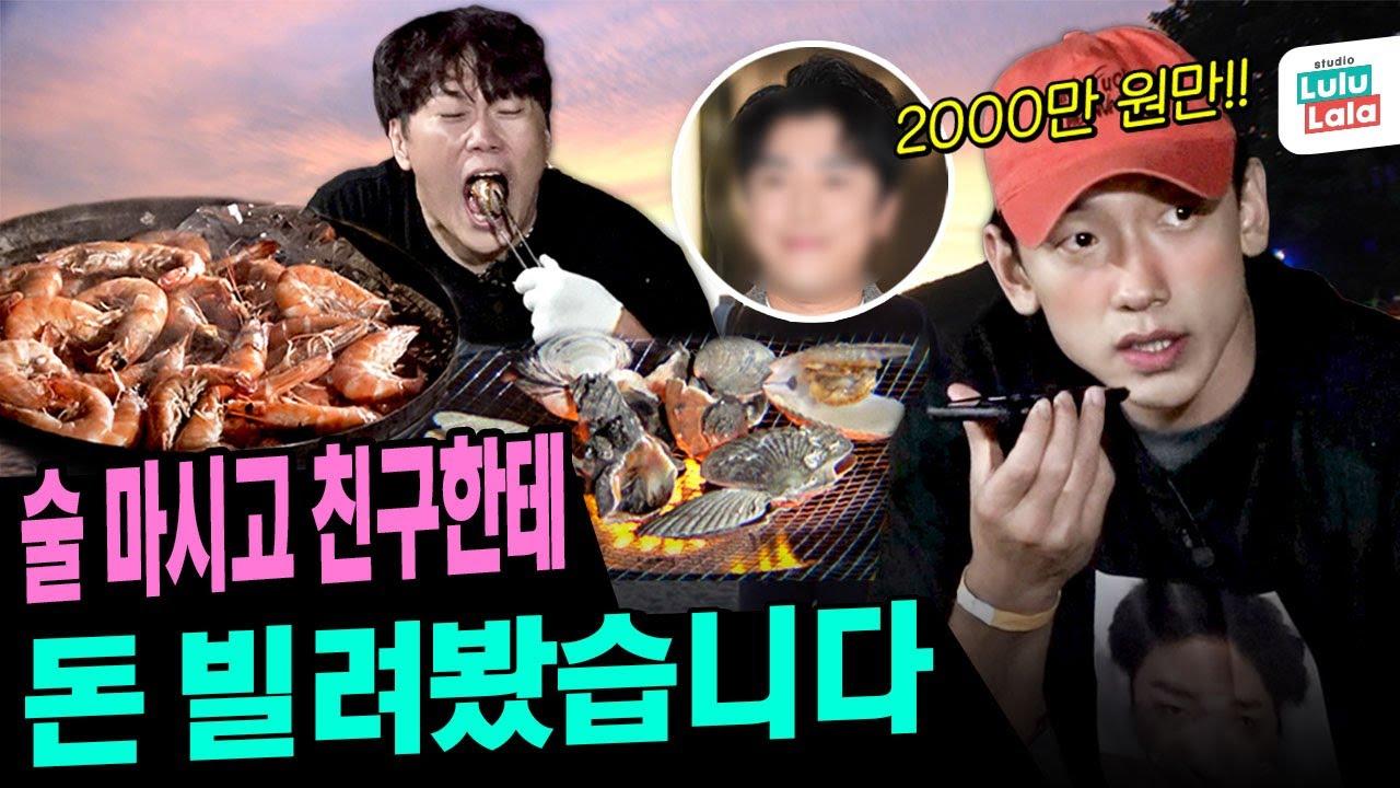 자급자족 캠핑 먹방ㅣ새우구이 꽃게찜 조개구이 친친주 적셔~ 행복 멀리 없다 세상아~ㅣ시즌비시즌 EP.56