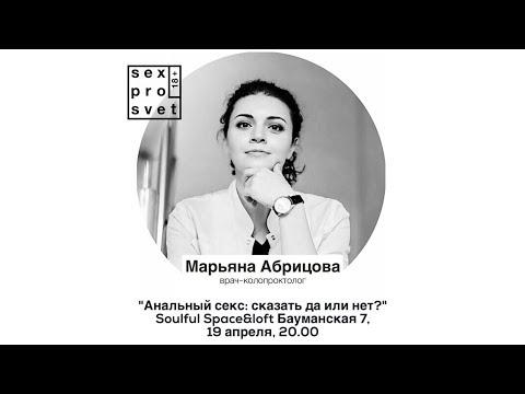 Порно с 18 летними девушками на VkusPornoCom