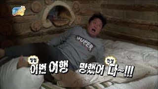 【TVPP】Jeong Hyeong Don - Unsuitable Health Control, 정형돈 - 위생 관리 부적합! 불결한 형돈씨(?) @ Infinite Challenge thumbnail