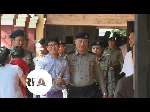 Myanmar Court Denies Bail to Journalists Held Under Secrecy Law | Radio Free Asia (RFA)