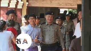 Myanmar Court Denies Bail to Journalists Held Under Secrecy Law | Radio Free Asia (RFA)