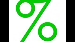 excel: Шпаргалка: Как определить проценты