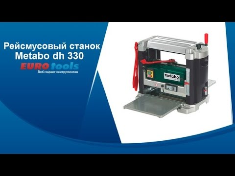 Обзор рейсмуса Makita 2012NB. Review of Makita 2012NB thicknesser .