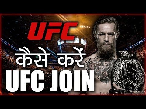 How To Join UFC From INDIA? How To Become A UFC Fighter?