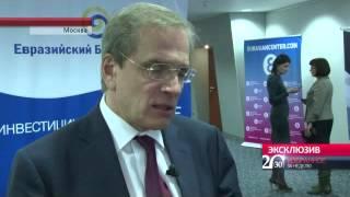 Международный финансовый центр Астана не будет оффшорной зоной(, 2015-11-01T15:32:19.000Z)