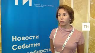 VII Форум региональных и национальных СМИ в Казани: Нужна законодательная поддержка национальных СМИ