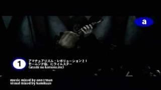 RHYMESTER - �U�E�O���[�g�E�A�}�`���A���Y��