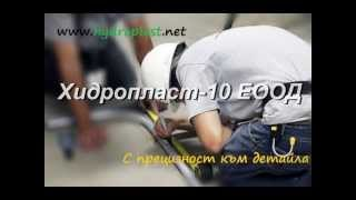 Смяна на водопроводен щранг - 100 лв. ВиК услуги.(, 2013-07-15T09:46:35.000Z)