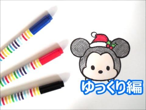 ツムツムミッキーの描き方 サンタクロース編 クリスマス ディズニーキャラクター ゆっくり編 how to draw Mickey Mouse 그림