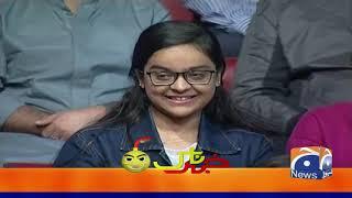 Khabarnaak   Ayesha Jahanzeb   22nd November 2019   Part 02