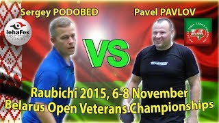 Raubichi Sergey PODOBED - Pavel PAVLOV Table Tennis Настольный теннис
