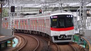 山陽電車 6000系直通特急が阪神淀川駅を通過 上下線分