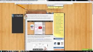видео Лучшие 4 плагина для формы комментириев в WordPress