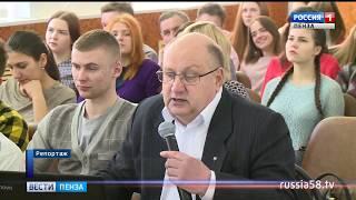 Ученые из Владимира провели обучение пензенских аграриев