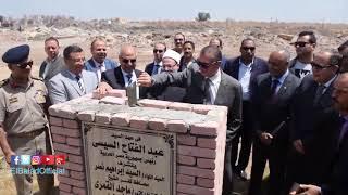 مفتي الجمهورية ورئيس جامعة كفر الشيخ يضعان حجر أساس مركز الأورام.. فيديو وصور