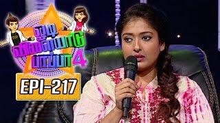 Odi Vilayadu Pappa 4 16-06-2016 – Kalaignar tv Show 16-06-16 Episode 217