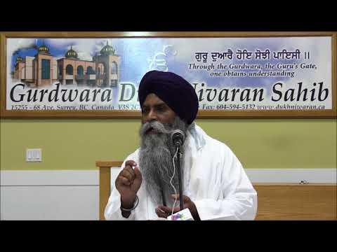 Katha Salok Mohalla Nauva Part 8 Bhai Pinderpal Singh Ji