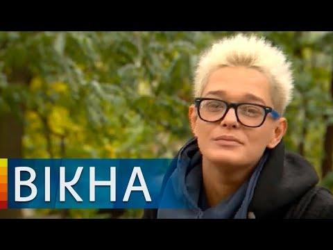 Чья книга? Украинские издатели ищут загадочного автора рукописи | Вікна-Новини