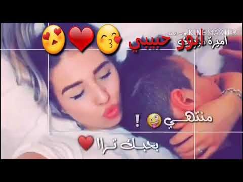 اجمل حالات واتس حب وغرام انور حبيبي Youtube