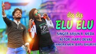 नमस्कार दोस्तों आपका jhabua ka raja & official चैनल में स्वागत है ! actor kapil deval camera man mahesh damor