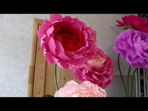 видео: Основы для больших цветов