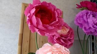 Основы для больших цветов