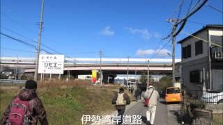 歩いて巡拝まいる知多四国 大府市 名古屋市南部周辺 5、87、88番札所 2011年