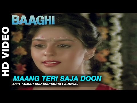 Maang Teri Saja Doon Mein - Baaghi: A Rebel for Love | Amit Kumar | Salman Khan & Nagma