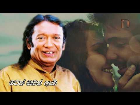 Sandath Irath Nathi | Sinhala Songs | Victor Rathnayake Songs | Viktor Rathnayake