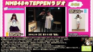 第355回356回357回 2014年2月10日11日12日 2NDシーズン 渡辺美優紀 み...