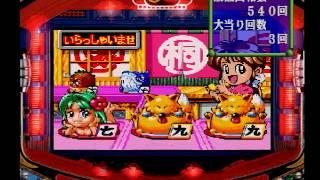 PS2 CR寿司屋の大将P7 1/315.67 2017.1.5.