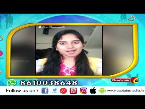 சர்க்கார் படத்துக்கு என்னையும் கூப்டு போங்கடா !!! | சூப்பரப்பு | 08.01.2019 | #சூப்பரப்பு | #sooparappu #captaintv |   SOOPARAPPU, #MUSICALLY musically tamil,musically tamil girls,musically famous girl tamil,musically famous boy,musically famous boy in india,tamil musically,tamil musically videos,tik tok musically video tamil,like4like,youtube video  Like: https://www.facebook.com/CaptainTelevision/ Follow: https://twitter.com/captainnewstv Web:  http://www.captainmedia.in  About Captain TV  Captain TV, a standalone Tamil General Entertainment Satellite Television Channel was launched on April 14 2010. Equipped with latest technical Infrastructure to reach the Global Tamil Population A complete entertainment and current affairs channel which emphasison • Social Awareness • Uplifting of Youth • Women development Socially and Economically • Enlighten the social causes and effects and cover all other public views  Our vision is to be recognized as the world's leading Tamil Entrainment, News  and Current Affairs media network most trusted, reaching people without any barriers.  Our mission is to deliver informative, educative and entertainment content to the world Tamil populations which inspires people through Engaging talented, creative and spirited people. Reaching deeper, broader and closer with our content, platforms and interactions. Rebalancing Tamil Media by representing the diversity and humanity of the world. Being a hope to the voiceless. Achieving outstanding results efficiently.