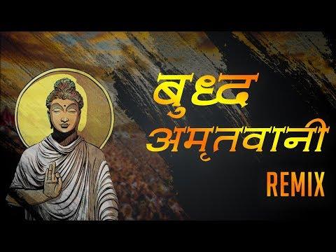 buddha-amrutwani---anand-shinde---dj-deepak-remix