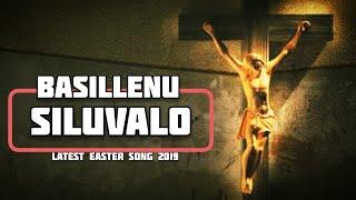 Good Friday Song 2019- -భాసిల్లెను సిలువలొ -Sunitha-Davidson gajulavarthi-Telugu Christian Songs