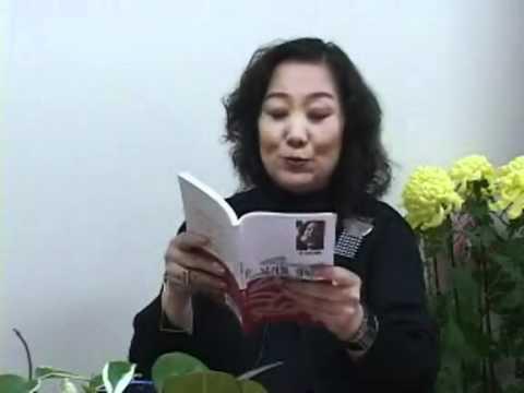 Moon Chung hee - Alchetron, The Free Social Encyclopedia