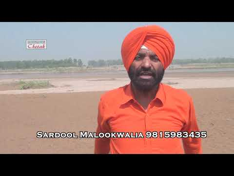 New Song 2018 | Tu Sura De Wangu | Sardool Malookwalia | Chetak Recording Co9876812690