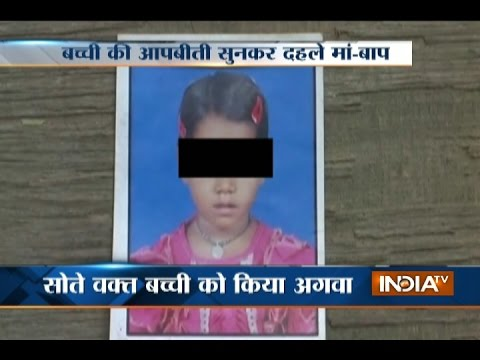 Delhi: Minor Girl Gang-raped, 3 Accused Arrested