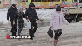 Тема дня | Первый снегопад во Владивостоке