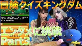 続き→【http://youtu.be/3N9yCwMbfTU】 前回←【http://youtu.be/vGjlN6c...