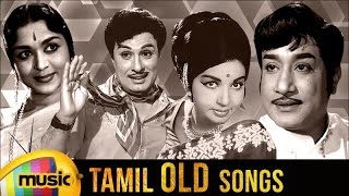 Evergreen Classical Hit Songs | Non Stop Tamil Hits | Mango Music Tamil