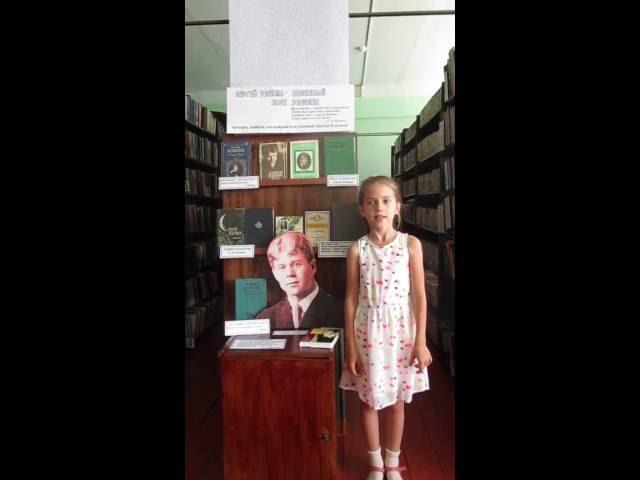 Изображение предпросмотра прочтения – МарияОпалева читает произведение «Черёмуха» С.А.Есенина