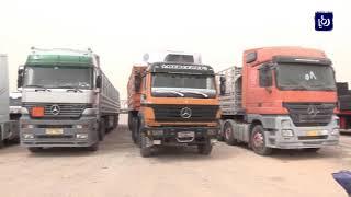 معوقات تواجه حركة نقل البضائع بين الأردن والعراق عقب افتتاح معبر طرييبل - (25-9-2017)