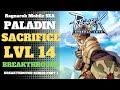 Paladin Sacrifice Breakthrough level 14   Ragnarok Mobile SEA Eternal Love   Breakthrough Series #1