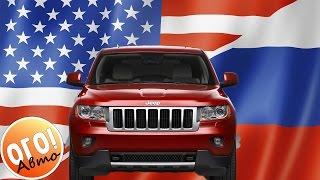 Цена и Сравнение Автомобилей в США Россия | сравнить автомобили