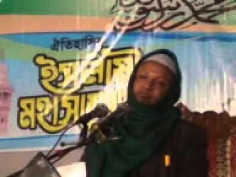 Hazrat Maulana Abdus Salam saheb