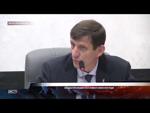 26 питань порядку денного розглянули депутати на засіданні постійної комісії