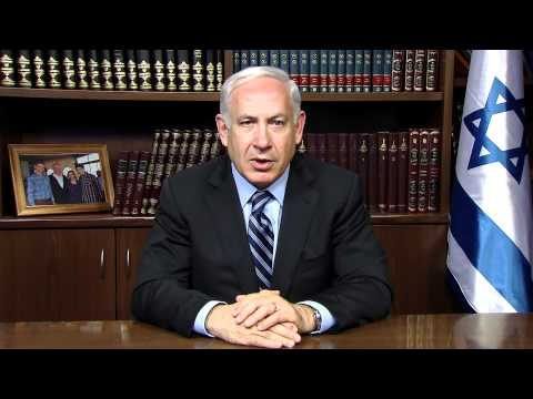 PM Netanyahu's Message For Israel's 64th Independence Day